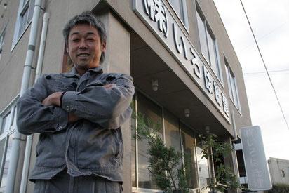 いろは総建 代表取締役 榊原